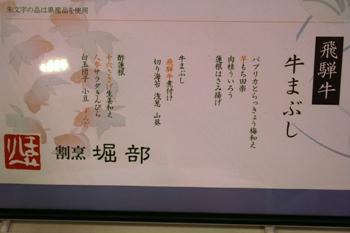お盆3日目1.JPG