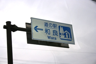 お盆3日目7.JPG