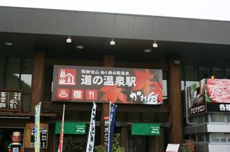 お盆3日目8.JPG