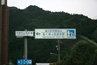 お盆3日目9.JPG