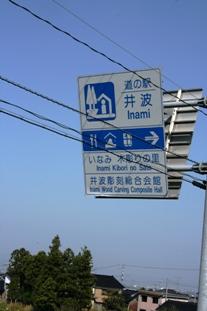 富山20.JPG