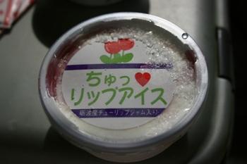 富山39.JPG