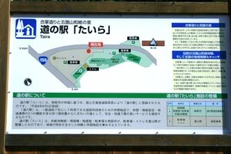 富山4.JPG
