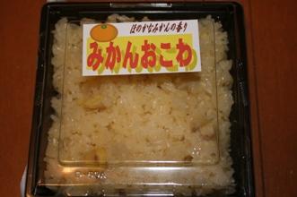 道の駅秋8.JPG
