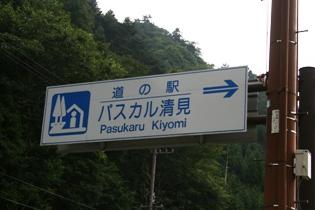 道4.JPG