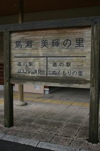 道7.JPG